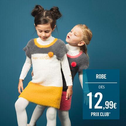 Τρίχρωμο κοντομάνικο φόρεμα με χνουδωτή ύφανση
