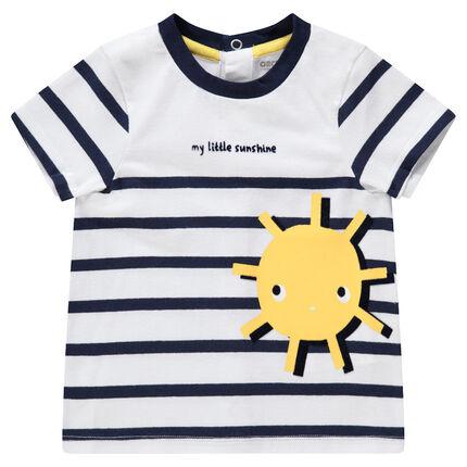 Κοντομάνικη ριγέ μπλούζα με τυπωμένο ήλιο