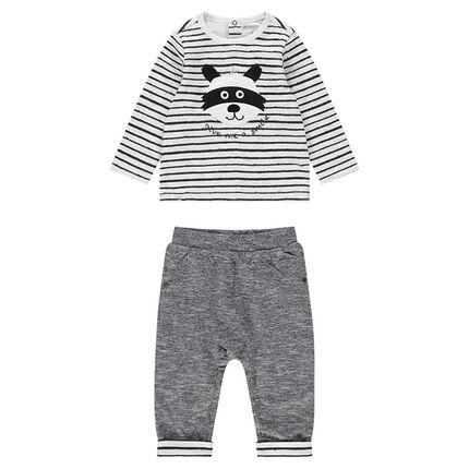 Σύνολο ριγέ μπλούζα και παντελόνι από ζέρσεϊ