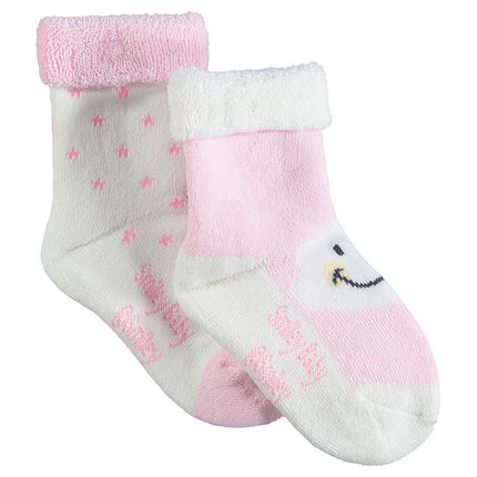 Σετ 2 ζευγάρια πετσετέ κάλτσες με μοτίβο Smiley