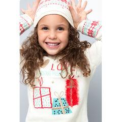 Χριστουγεννιάτικο πλεκτό με κέντημα δώρα και μήνυμα