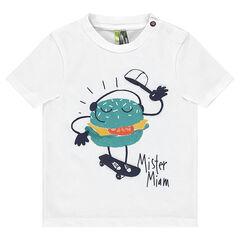 Κοντομάνικη μπλούζα από ζέρσεϊ με τυπωμένο χάμπουργκερ