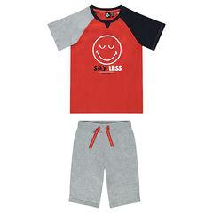 Παιδικά - Κοντή πιτζάμα από ζέρσεϊ με στάμπα ©Smiley