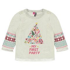 Πλεκτό πουλόβερ με ζακάρ μοτίβο και κεντήματα