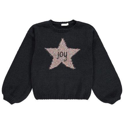 Παιδικά - Πλεκτό πουλόβερ με balloon μανίκια και ζακάρ αστέρι με γυαλιστερό νήμα