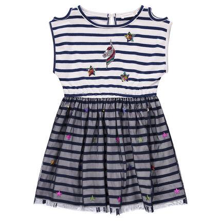 Ζέρσεϊ φόρεμα με ρίγες και σήματα από πούλιες