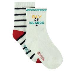 Σετ 2 ζευγάρια ασορτί κάλτσες, ένα μονόχρωμο/ένα ριγέ
