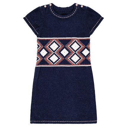 Κοντομάνικο σενίλ φόρεμα με έθνικ μοτίβο
