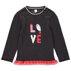 Πλεκτό πουλόβερ με ζακάρ πουλάκι και κόκκινο βολάν