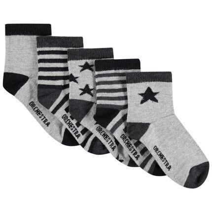 Σετ 5 ζευγάρια ασορτί κάλτσες με ζακάρ αστέρια/ρίγες
