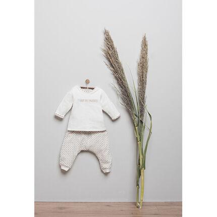 Σετ νεογέννητου δύο όψεων κοντομάνικο και παντελόνι με χαμηλό καβάλο  με οργανικό βαμβάκι