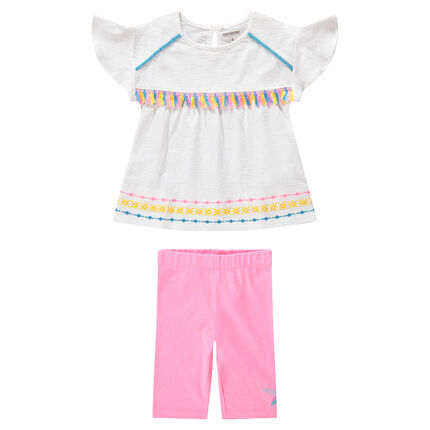 Σύνολο μπλούζα με φουντίτσες και κοντό κολάν