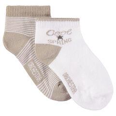 Σετ με 2 ζευγάρια ασορτί κάλτσες με μοτίβο και ρίγες ζακάρ