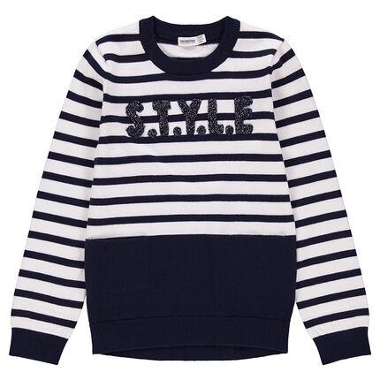 Παιδικά - Πλεκτό πουλόβερ με ρίγες και ανάγλυφα γράμματα
