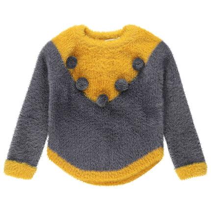 Δίχρωμο πουλόβερ με χνουδωτή ύφανση και φουντίτσες