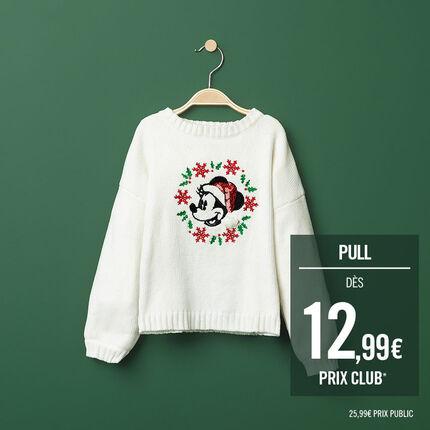 Μονόχρωμο πλεκτό πουλόβερ με χριστουγεννιάτικο μοτίβο Μίνι