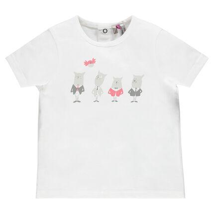 Κοντομάνικη μπλούζα με τύπωμα γάτες