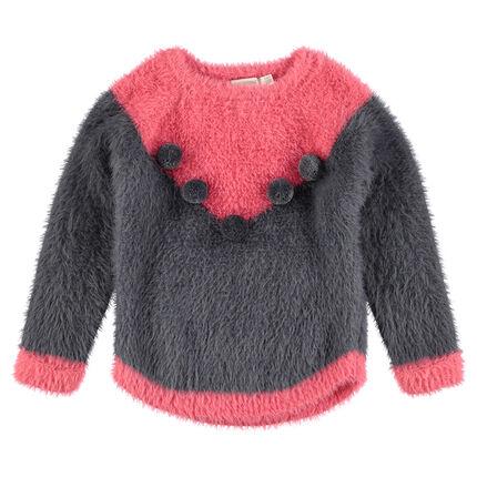 Δίχρωμο πλεκτό πουλόβερ με χνουδωτή υφή και φουντίτσες