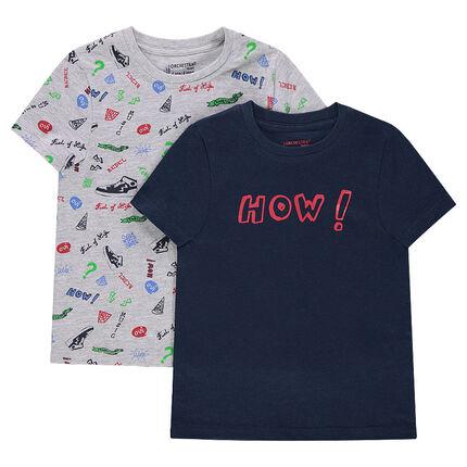 Σετ με 2 κοντομάνικες μπλούζες με φαντεζί μοτίβο
