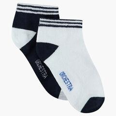 Σετ 2 ζευγάρια μονόχρωμες κάλτσες