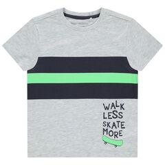 Κοντομάνικη μπλούζα βαμβακερή με τυπωμένες λωρίδες