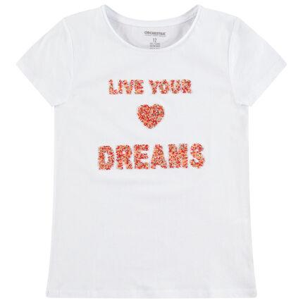 Παιδικά - Κοντομάνικη ζέρσεϊ μπλούζα με μήνυμα από χάντρες