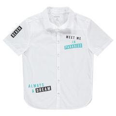 Παιδικά - Κοντομάνικο πουκάμισο με τυπωμένες φράσεις