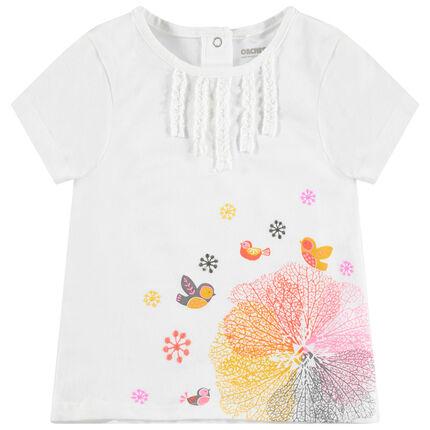 Κοντομάνικη μπλούζα από ζέρσεϊ με πολύχρωμα μοτίβα και φρουφρού