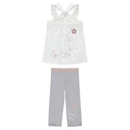 Σύνολο αμάνικη μπλούζα με τυπωμένες πεταλούδες και κοντό κολάν
