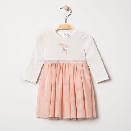 Φόρεμα 2 σε 1 με στάμπα λαγουδάκι, τούλι και ασημί λάστιχο