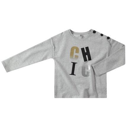 Παιδικά - Φανελένιο φούτερ με τυπωμένα γράμματα