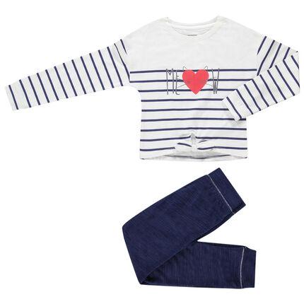 Σύνολο με ριγέ μπλούζα που δένει μπροστά και μελανζέ παντελόνι