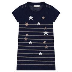 Κοντομάνικο πλεκτό φόρεμα με χρυσαφί αστέρια και ρίγες