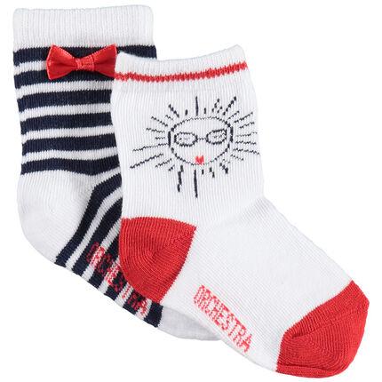 Σετ 2 ζευγάρια κάλτσες με ζακάρ μοτίβο ήλιο και ρίγες σε αντίθεση