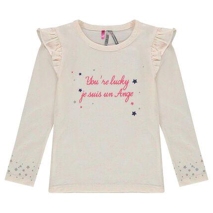 Μακρυμάνικη μπλούζα με τύπωμα μήνυμα και αστέρια