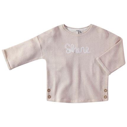 Παιδικά - Φανελένιο φούτερ με απλικέ γράμματα