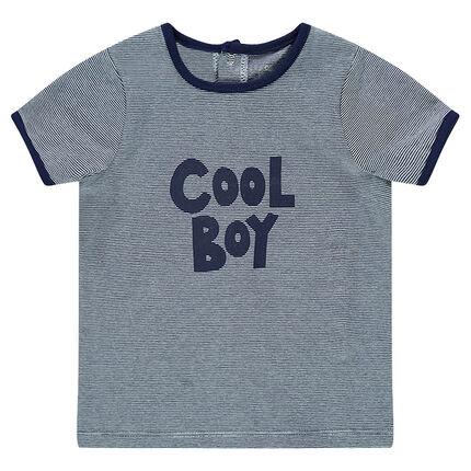 Κοντομάνικη μπλούζα με τυπωμένο μήνυμα