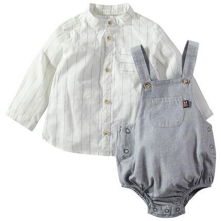 Σύνολο ριγέ πουκάμισο και βαμβακερή ολόσωμη φουφούλα