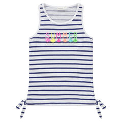 Αμάνικη ριγέ μπλούζα με φουντίτσες