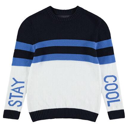 Παιδικά - Πλεκτό πουλόβερ με διακοσμητική ύφανση, λωρίδες που κάνουν αντίθεση και φράσεις