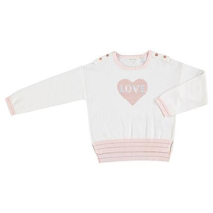 Πλεκτό πουλόβερ με καρδιά από «μαγικές» πούλιες