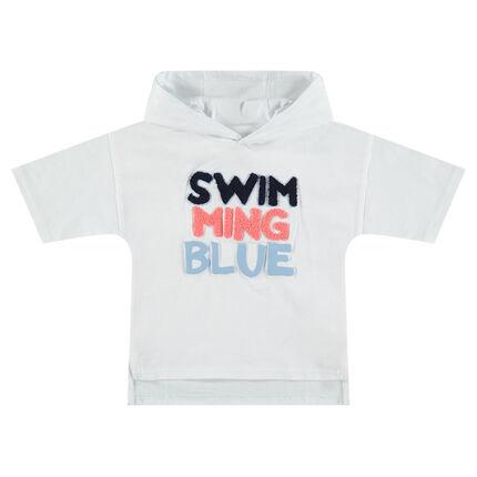 Κοντομάνικη μπλούζα με κουκούλα και μπουκλέ μήνυμα