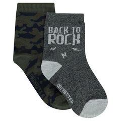 Σετ 2 ζευγάρια ασορτί κάλτσες, ένα με μιλιτέρ σχέδιο / ένα μονόχρωμο