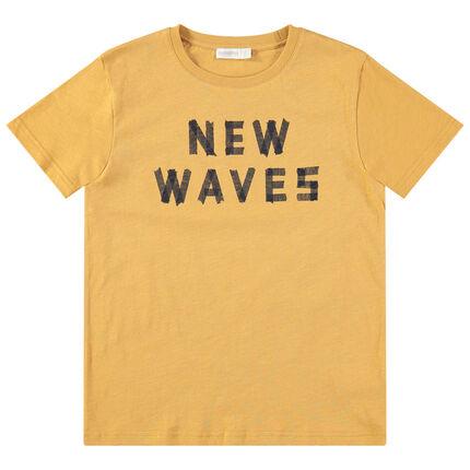 Παιδικά - Κοντομάνικη κίτρινη ζέρσεϊ μπλούζα με τυπωμένο μήνυμα