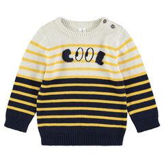 Πλεκτό πουλόβερ με ζακάρ ρίγες και κεντημένη λέξη μπροστά