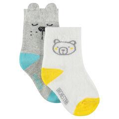 Σετ με 2 ζευγάρια ασορτί κάλτσες με μοτίβο αρκουδάκι