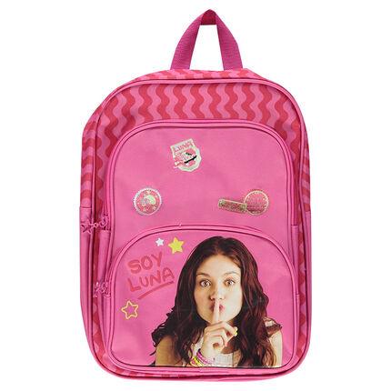Τσάντα πλάτης με πολλές τσέπες Soy Luna της Disney