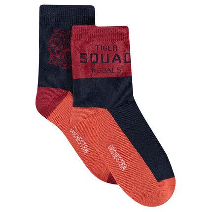 Σετ με 2 ζευγάρια ασορτί κάλτσες με ζακάρ μοτίβα