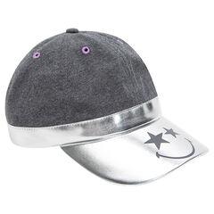 Καπέλο από δύο υλικά με ασημί γείσο και στάμπα ©Smiley
