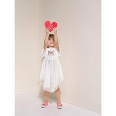 Επίσημο φόρεμα από δύο υλικά με βολάν από τούλι και τυπωμένη πεταλούδα